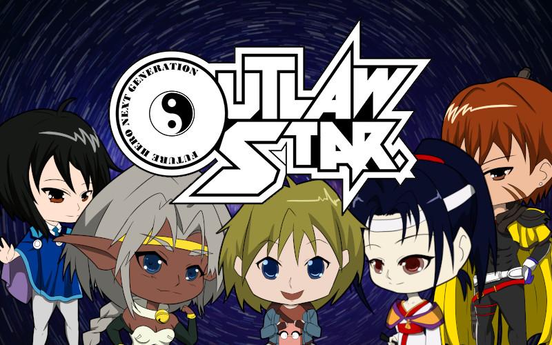 Outlaw Star Gene Starwind ANIMEinU Keychain
